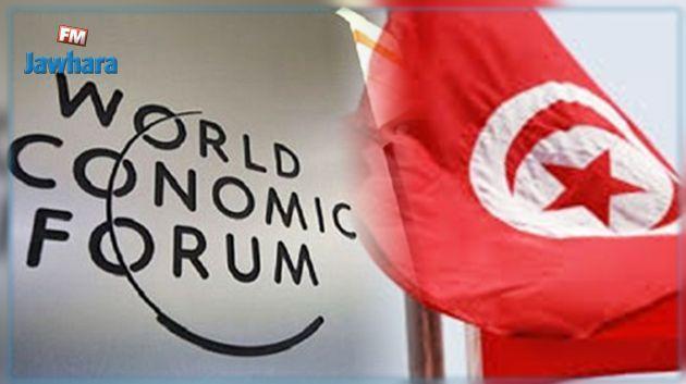 تونس تتقدم في تصنيف 'دافوس' للتنافسية العالمية