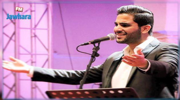 حمزة الفضلاوي يطلق أغنيته الجديدة