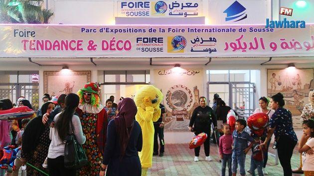 معرض سوسة الدولي صالون الموضة و الديكور