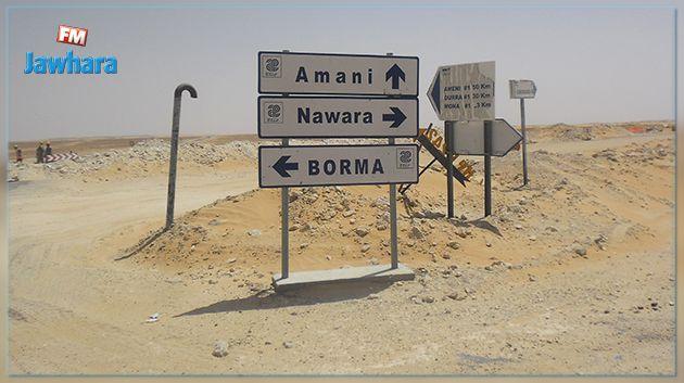 من اكبر مشاريع الطاقة في تونس : تدشين حقل الغاز