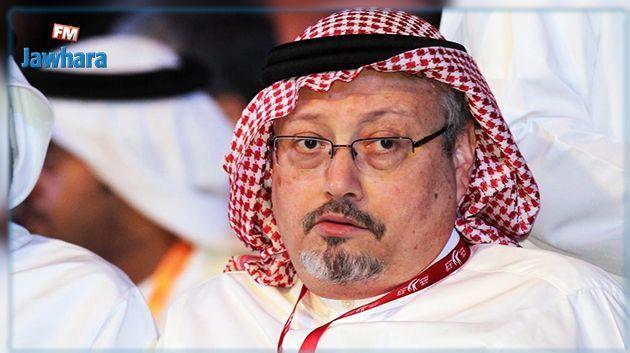 حركة النهضة تدعو إلى محاسبة مرتكبي جريمة اغتيال جمال خاشقجي