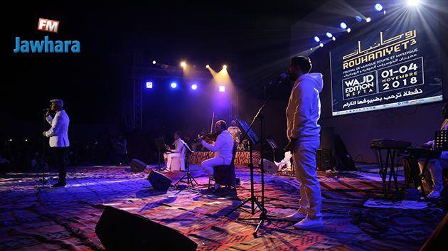 افتتاح مهرجان