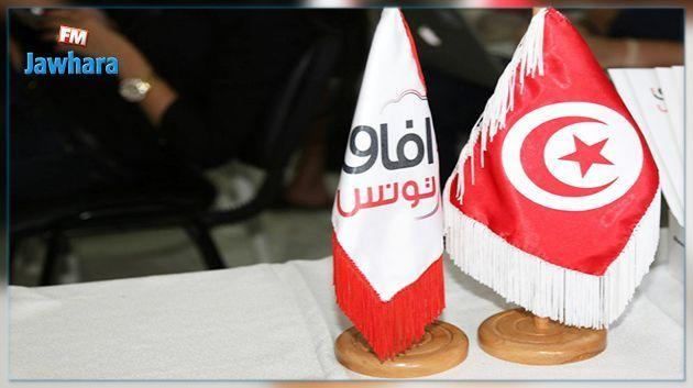 آفاق تونس : حركة النهضة كانت المستفيد الوحيد من التحوير  الوزاري