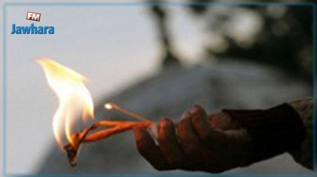 القيروان : 3 كهول يضرمون النار في أجسادهم
