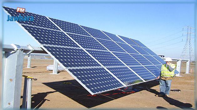 تونس تحتضن الدورة الأولى لندوة دولية حول 'التكنولوجيا المتقدمة والطاقة المتجددة'