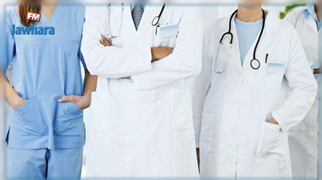 في هذه الاختصاصات : انتداب أطباء للعمل في السعودية