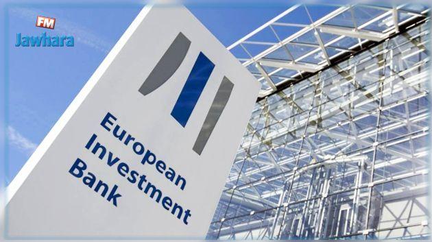 البنك الأوروبي للاستثمار يؤكد استعداده لدراسة المشاريع التونسية المقترحة