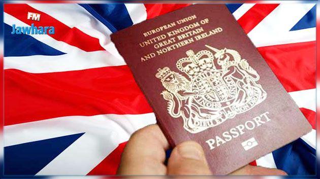 بريطانيا توقف منح التأشيرة الذهبية للمستثمرين الأجانب