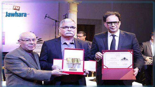 تسليم الجائزة الدولية محمود قطاط للعلوم الموسيقية في دورتها الثانية (صور)