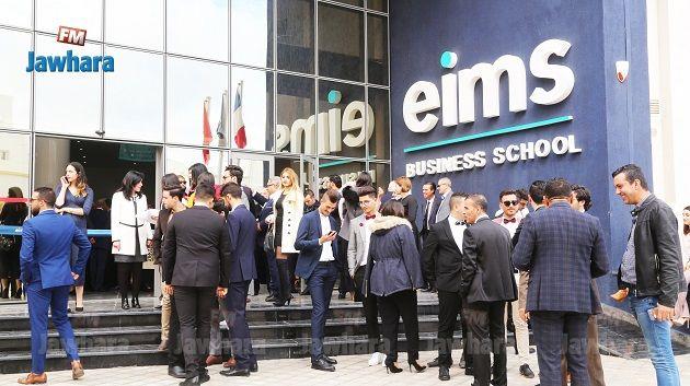 الافتتاح الرسمي Eims Business School