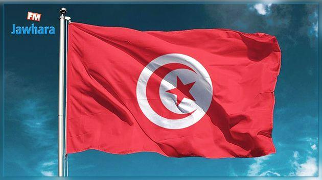بيان تونس بمناسبة اليوم العالمي لحقوق الإنسان