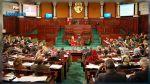 جدل وتشنج في البرلمان بعد المصادقة على فصول من قانون المالية
