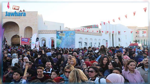 افتتاح مهرجان نيابوليس الدولي (صور)