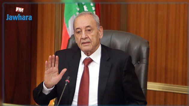 رئيس البرلمان اللبناني يدعو إلى تأجيل القمة الاقتصادية العربية
