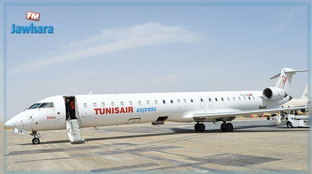 الخطوط التونسية : إعادة تنشيط خط تونس قرطاج - قابس