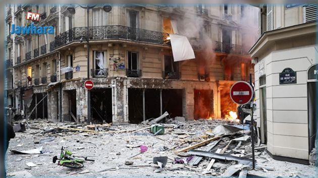 ارتفاع حصيلة القتلى في انفجار بباريس