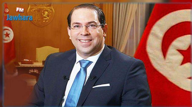 رسمي : الشاهد رئيسا للحزب الجديد وترشحه للرئاسيّة غير مستبعد