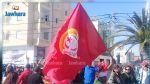إتحاد الشغل يقر إضرابا بيومين