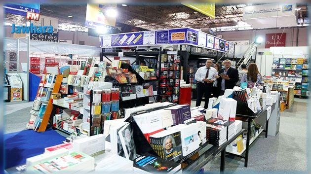 ماذا قرأ التونسيون سنة 2018 وماهي أكثر الكتب مبيعا؟