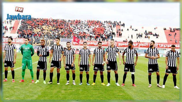 كأس الكاف : النادي الصفاقسي يسعى لإقتلاع ورقة الترشح لمرحلة المجموعات