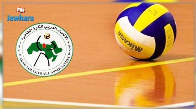 البطولة العربية لأندية الكرة الطائرة : الترجي في المجموعة الثالثة و الصفاقسي في الأولى
