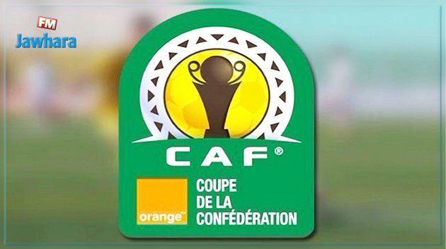 كأس الكاف : الفرق المتأهلة الى دوري المجموعات