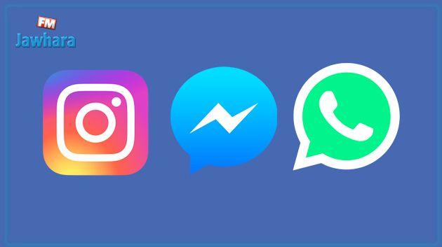 فيسبوك يخطط لدمج 'مسنجر' و'واتساب' و'إنستغرام'
