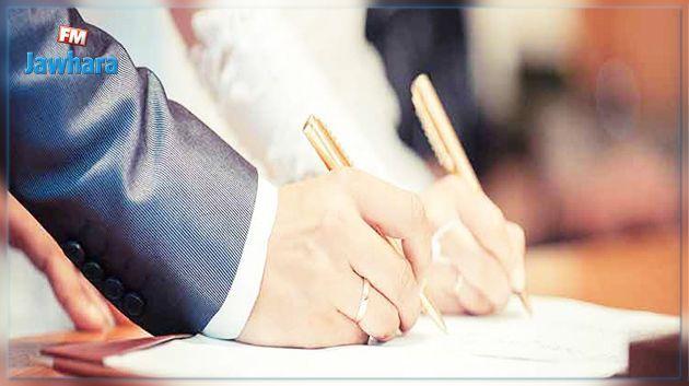 أسرع زواج في العالم.. كويتي : انتهى بعد 3 دقائق فقط لسبب غريب!