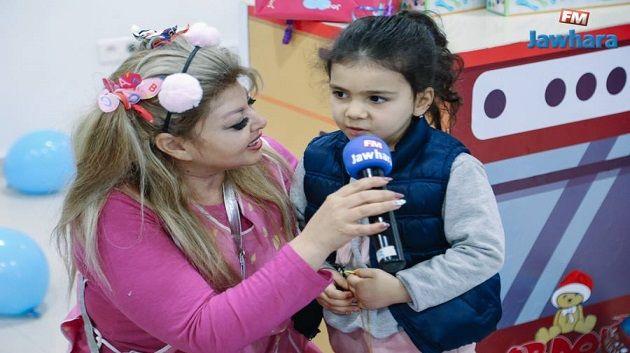 أجواء البرنامج الخاص بالأطفال Perla Kids