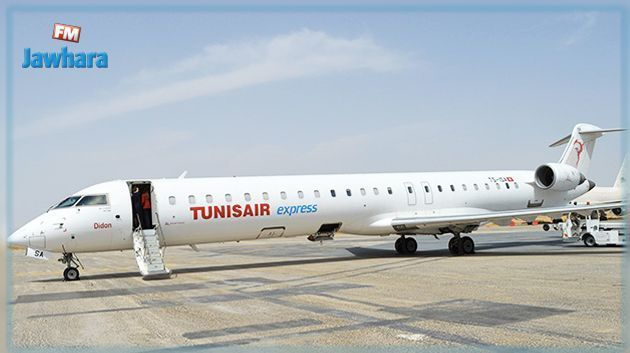 الخطوط التونسية السريعة : عودة تدريجية للرحلات بين تونس وجربة