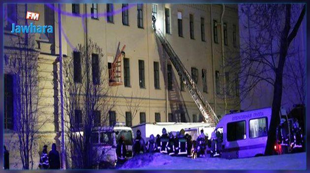 روسيا : انهيار مبنى جامعي