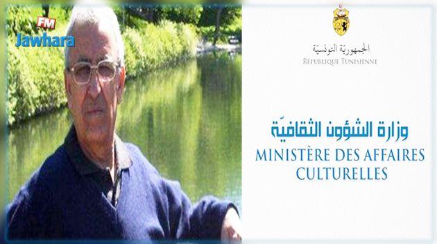 وزارة الشؤون الثقافية تنعى الكاتب التونسي وعضو نادي القصة محمد الهادي بن صالح