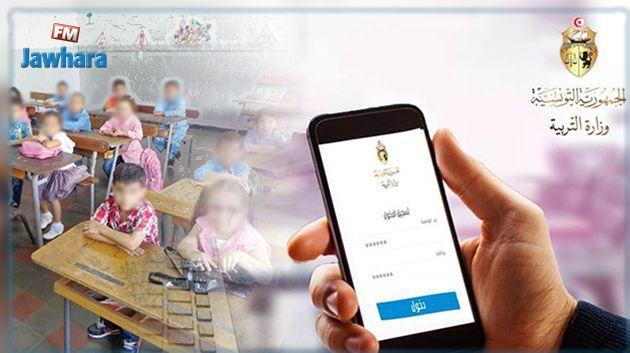 وزارة التربية تشدّد على ضرورة تعميم السنة التحضيرية