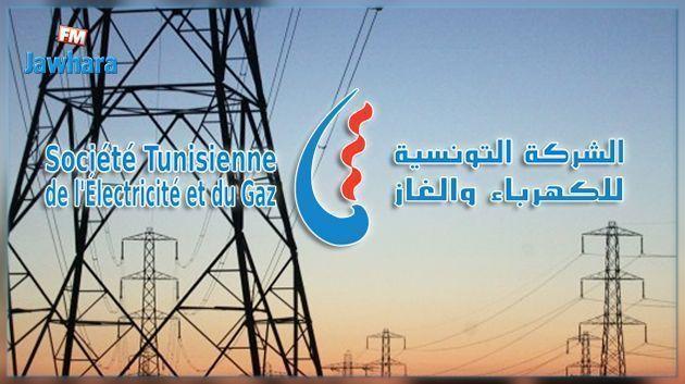 الأحد : قطع التيار الكهربائي عن عدّة مناطق في سوسة
