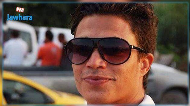 قضية الشاب أيوب : بطاقة إيداع بالسجن ضد أحد أعوان الأمن