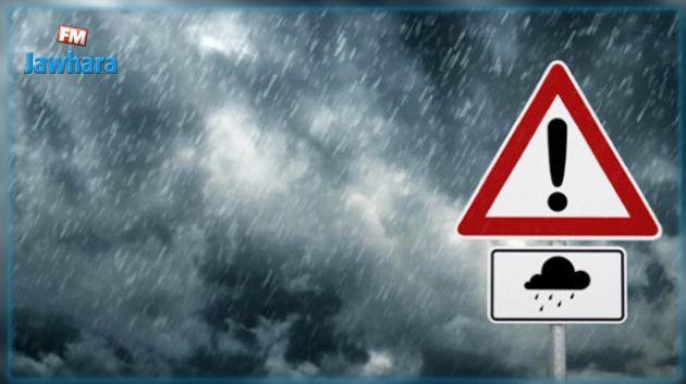 قريبا : الانطلاق في استعمال خارطة اليقظة للأرصاد الجوية