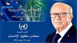 بدعوة من السيسي : قائد السبسي يشارك في القمة العربية الأوروبية بشرم الشيخ