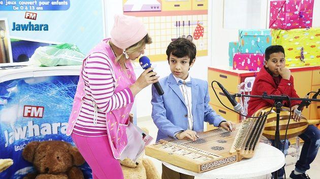 البرنامج الخاص بالأطفال Perla Kids
