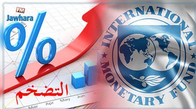 توقعات صندوق النقد الدولي بخصوص أداء الاقتصاد الوطني