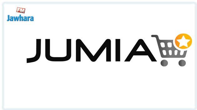 إدراج شركة 'جوميا' في بورصة نيويورك