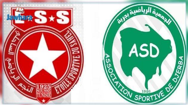 جماهير جمعية جربة تساند النجم الساحلي في نهائي كأس زايد