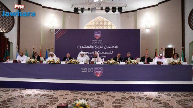 محمد واصف جليل رئيسا للجنة الانضباط بالاتحاد العربي