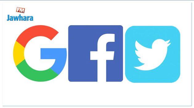 هكذا ستعاقب غوغل، فيسبوك و تويتر إذا لم يحذفوا المحتوى المتطرف في غضون ساعة