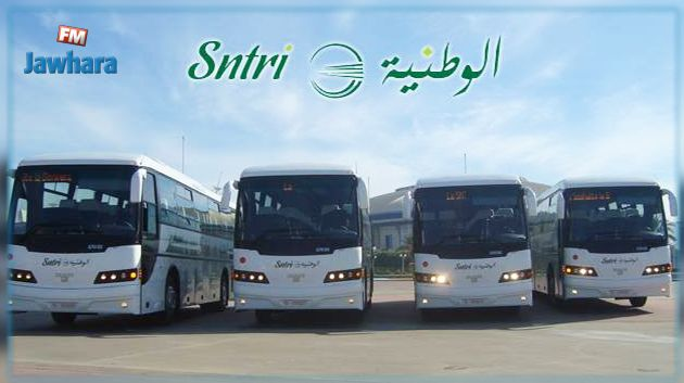 الشركة الوطنية للنقل بين المدن تنتدب