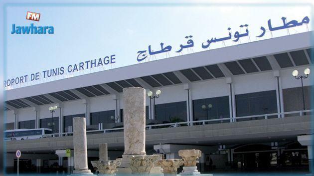 إضراب ليوم بمطار قرطاج