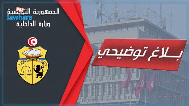 الداخلية : طلب الهايكا بحجز معدات البث اقتصر على قناة نسمة