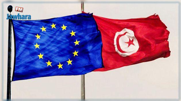 اتفاقية بقيمة 60 مليون يورو بين تونس والاتحاد الأوروبي