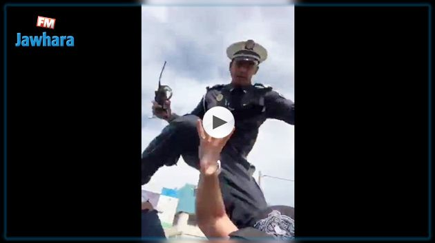 على المباشر : شرطي يعنّف الممثل المغربي أمين راضي
