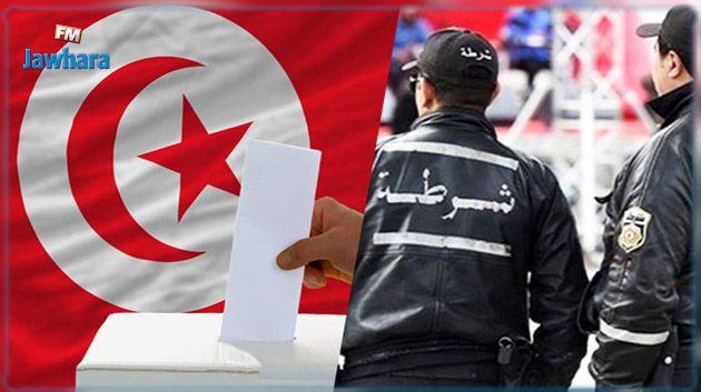 انتخابات السوق الجديد: 5 أمنيين وعسكريين  فقط أدلوا بأصواتهم