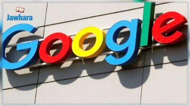 تعطل عدد من خدمات 'غوغل'.. والشركة تكشف السبب